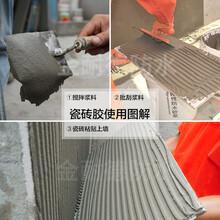 金耐德强力瓷砖胶防水涂料十大品牌图片