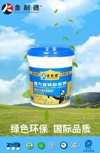 金耐德强力瓷砖粘结剂市场分析防水涂料