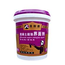 广州金耐德混凝土超强界面剂厂家直销界面剂价格