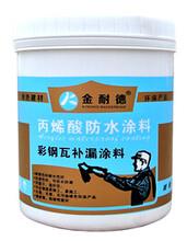 金耐德建材(在线咨询)_青岛强力瓷砖粘结剂_强力瓷砖粘结剂批发图片