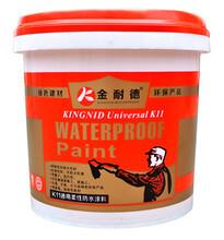 防水涂料厂家解说k11防水涂料彩色防水与灰色的防水的区别是什么?