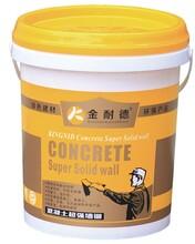 金耐德防水多少钱一桶怎么使用屋面防水防水涂料防水十大品牌防水建材k11通用型