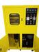 pvc塑料板物性测试小型压片机实验室电动压片机