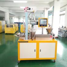 广东东莞锡华XH-432试验型吹膜机pe吹膜机
