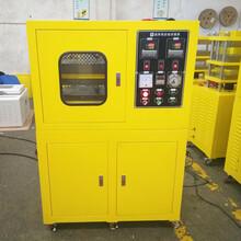 锡华试验型小型模压机加热全自动橡胶平板硫化机分类图片