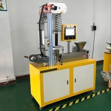 锡华PE吹膜机,小型吹膜试验挤出机,PLC控制吹膜机