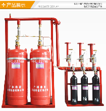 浙江杭州七氟丙烷气体灭火设备生产厂家