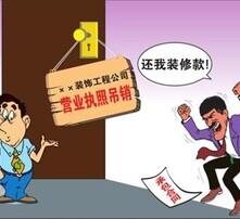 朝阳办理劳务派遣公司,省时省心省钱,劳务派遣公司图片