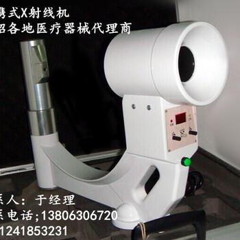 医用低剂量手提式x光机便携式x射线机骨科检查