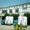 PSA制氮机设备厂家大型制氧机