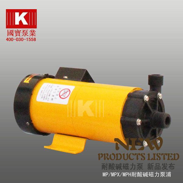 江苏小型磁力泵,囯宝耐酸碱磁力水泵,老品牌值得信赖