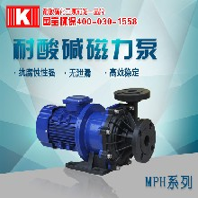 询东莞塑料磁力泵价格国宝磁力无轴封离心泵报价巨实惠