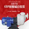 濃堿收集罐輸送泵耐腐蝕泵多年生產經驗