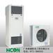 廣西梧州工業高溫空調、特種空調、防腐空調