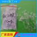 浙江义乌供应透明软/硬PVC垫片防水垫片绝缘垫片螺丝垫片