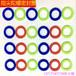 现货热销指尖陀螺硅胶圈1282红绿蓝荧光色O型圈彩色橡胶圈