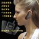 出租上海电子讲解器无线会议讲解器同声传译