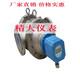 中国仪器仪表网_仪器仪表生产厂家_原合肥仪表总厂