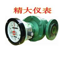 椭圆齿轮流量计价格汽油柴油润滑油流量计