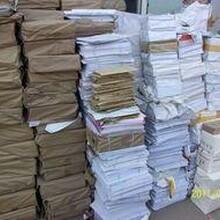 二手书回收上海旧书回收商