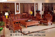 供应古典红木家具,红木大床