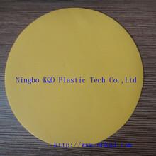 防护服用双面复合PVC夹网布
