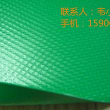 绿色阻燃PVC夹网布-工艺品专用