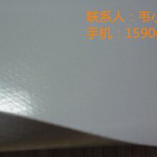 灰色0.50mm水池使用涂刮PVC夹网布