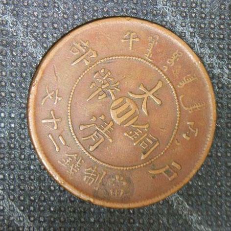 重庆渝北在哪里有收藏拍卖古币的