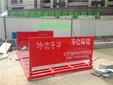 襄樊工地洗车机那里有卖?