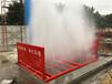 工地工程车辆自动洗车设备GC-11厂家直销