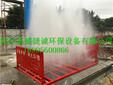 武汉建筑工地洗车机效果好不好?几多钱?