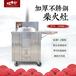 旺乡邻不锈钢柴火灶XW800-1农村新式土灶台节能省柴大锅灶