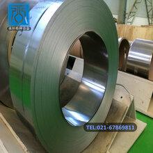承怀供应真空冶炼工艺:GH3030镍高温合金毛细管GH3030冷轧板