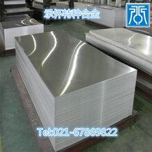 承怀厂家供应GH2150镍高温合金棒GH2150中厚板非标可订制