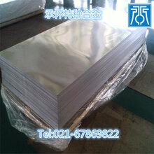 承怀优质GH163合金板GH163耐高温圆棒变形高温合金带材