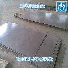 承怀供应GH4169镍高温合金薄板、GH4169合金棒、黑皮棒