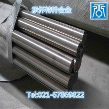 承怀生产GH159镍高温合金冷拉棒材GH159光亮棒黑皮棒