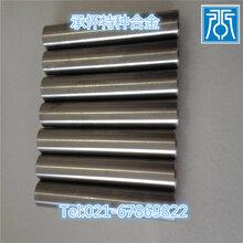 承怀专业厂家供应GH15高温合金棒GH15镍铬合金管中厚板