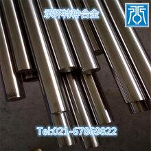 承怀合金:供应GH2038镍铬高温合金棒材GH2038热轧板