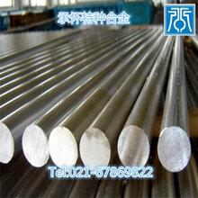 承怀供应Inconel713C合金棒Inconel713C圆钢直径50/85/90