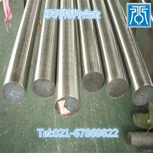 承怀冶金:优质GH907高温热轧棒航天发动机环形件用GH907合金