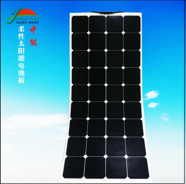 厂家直销100Wsunpower半柔性太阳能电池板可弯曲太阳能发电板车用