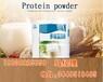 承接蛋白质粉OEM加工委托生产贴牌厂商