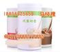 专业直营蛋白奶昔粉加工厂,草莓奶昔粉OEM贴牌