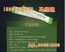 台湾直营白芸豆固体饮料代加工,白芸豆固体饮料贴牌OEM厂家