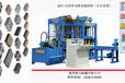 粉煤灰砖机生产线/粉煤灰制砖机厂家
