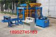 荷兰砖设备荷兰砖生产设备透水砖机机械设备