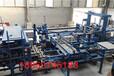 江苏扬州全自动砌块成型机生产线