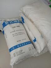 山西三维建筑胶丝专用絮状聚乙烯醇代理商图片